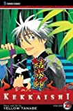 [(Kekkaishi: v. 23 )] [Author: Yellow Tanabe] [Nov-2010]