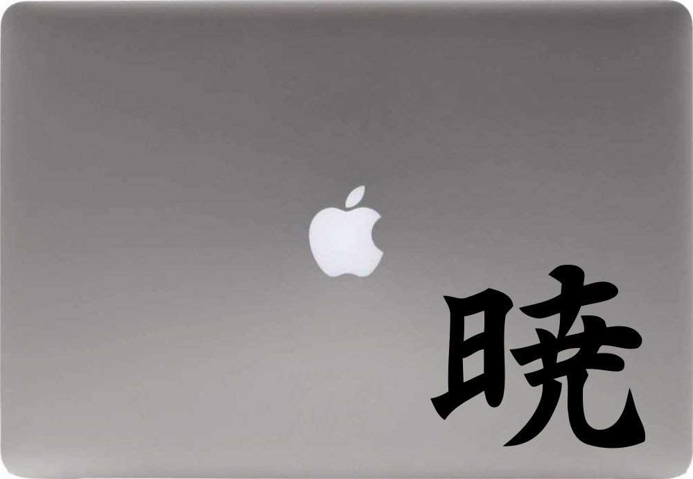 Chinese Daybreak Calligraphy Character Vinyl Decal Sticker for Computer MacBook Laptop Ipad Electronics Home Window Custom Walls Cars Trucks Motorcycle Automobile and More (Black)