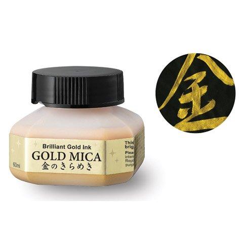 Kuretake Metallic Calligraphy Ink - Gold Mica by Kuretake