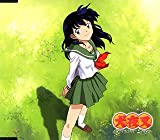 Inuyasha Character Single 2 Higure