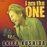 I am the ONE(串田アキラ)