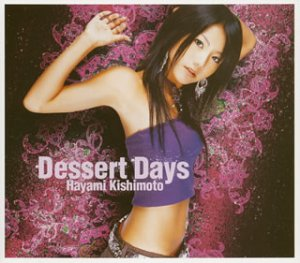 Amazon | Dessert Days | 岸本早未, Azuki Nana, Hayami Kishimoto ...