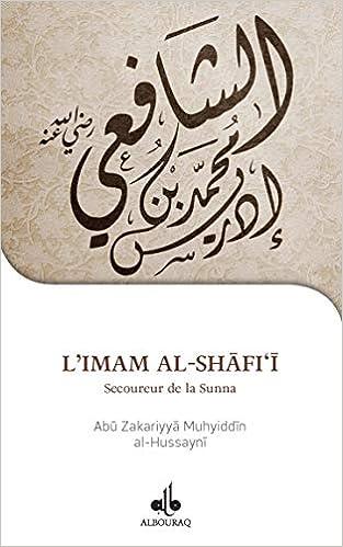 Veux Connaitre Imam