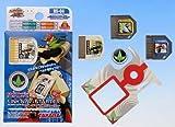 Japan Import Rockman EXE Beast link Navi starter 4 Tenguman