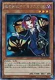 遊戯王/第9期/TRC1-JP018 魔界発現世行きデスガイド【スーパーレア】