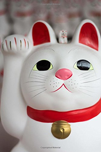 Download Waving Cat: 150 page lined 6? x 9? notebook/diary/journal PDF