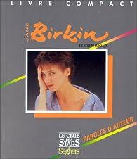 Jane Birkin par Lucien Rioux