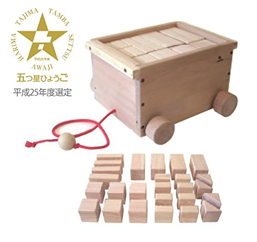 【完売】  日本国内生産 ヒノキの大きな積み木26P(6cm基尺) 日本国内生産 《手づくり木のおもちゃHUG HUG(はぐはぐ)》 B010NUMU90 B010NUMU90, ベジフルプラザ:2db09943 --- vezam.lt