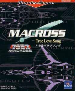Macross ~ True Love Song ~ (Japanese Import Video Game)
