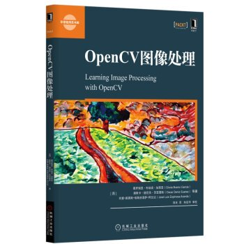 Download OpenCV image processing(Chinese Edition) pdf epub