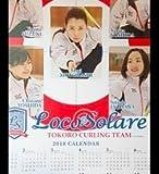 カーリング女子 日本代表 LS北見 2018 カレンダー