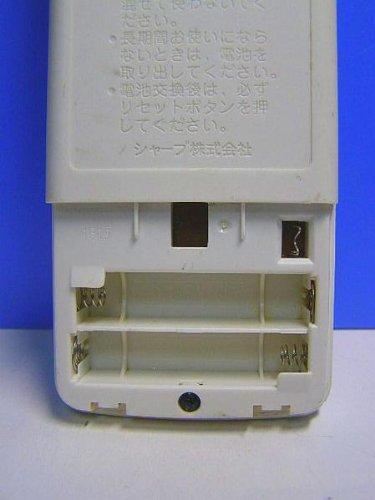 シャープ エアコンリモコン A785JB 蓋無