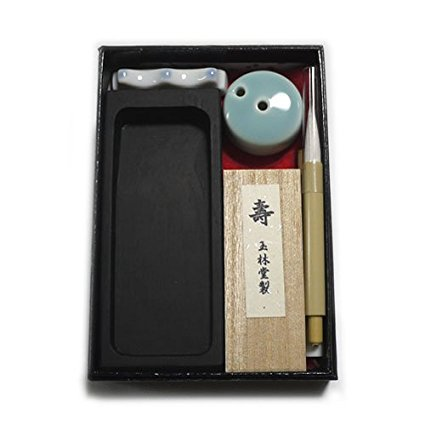 Four Treasures of The Calligraphy Set by Gyokurindo