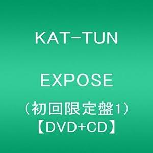 『EXPOSE(初回限定盤1)(DVD付) 』