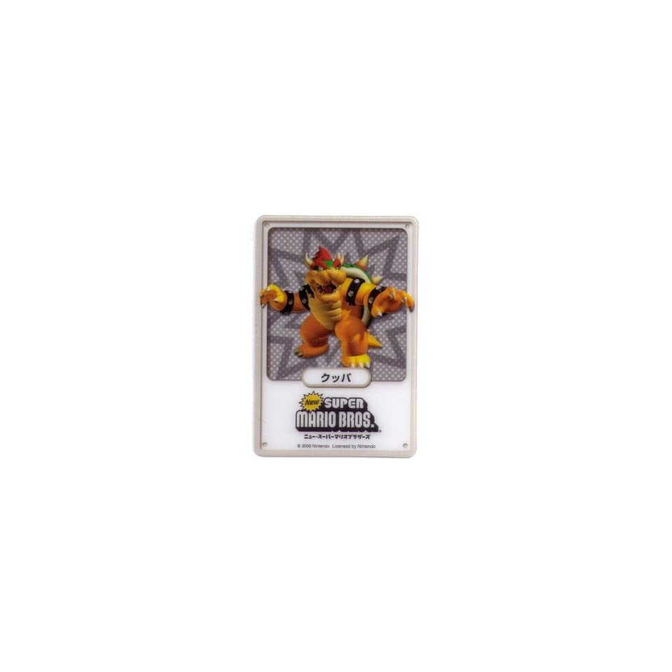 Nintendo Super Mario Bros. Bowser Trading Card