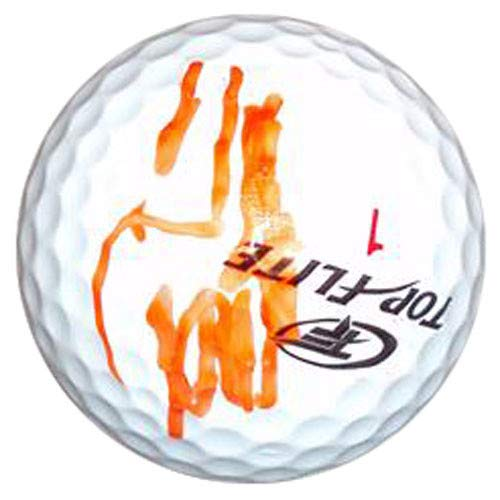 Tom Kite Autographed Signed Auto Golf Ball - Certified Authentic ()