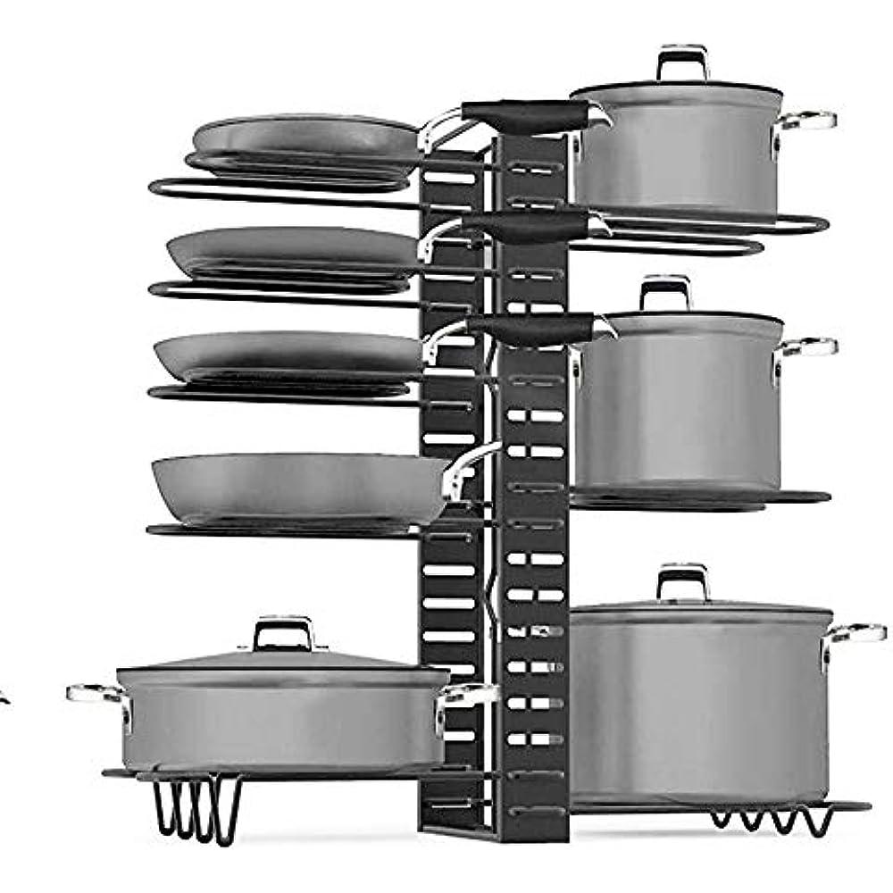 Pan Rack Organizer - Adjustable 8 Pots Holder Kitchen ...