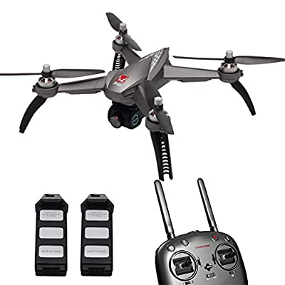 LOHOME B2W Bugs 2 W RC Quadcopter - 2.4GHz 6-Axis Gyro 1080P HD 5G Wifi Camera FPV Drone Remote Control Drone Folding Aircraft by LOHOME