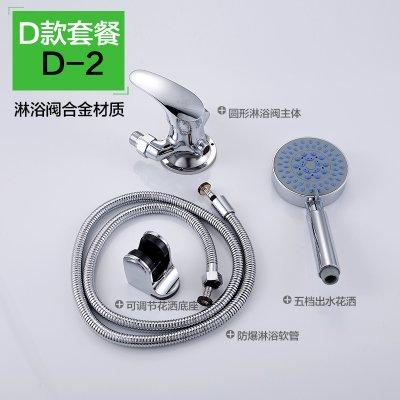 Cocina Grifo Mezclador lavabo del baño o la ducha de cobre, Grifo de agua S
