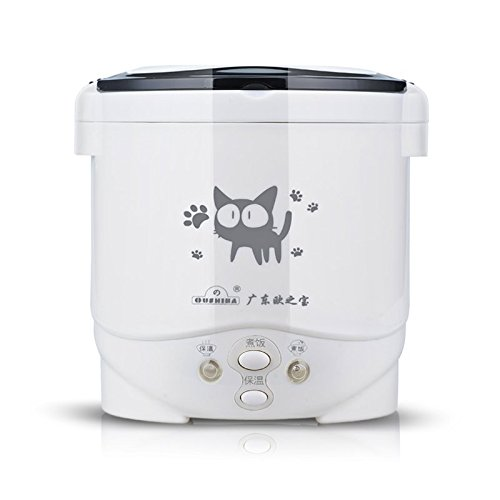 (Multi-function(Cooking, Heating, Keeping warm) Mini Travel Rice Cooker 12V For Car (12v white))