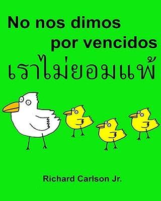 No nos dimos por vencidos : Libro ilustrado para niños Español España -Tailandés Edición bilingüe www.rich.center: Amazon.es: Carlson Jr., Richard, Carlson Jr., Richard: Libros