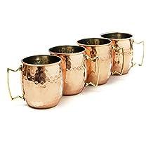 Moscow Mule Hammered Finish Copper Mug - 18oz - Set of 4