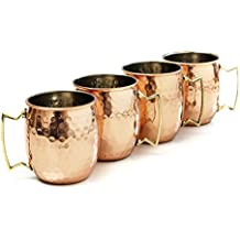 Moscow Mule Hammered Copper 18 Ounce Drinking Mug, Set of 4