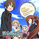 Rita - Little Busters! / Alicemagic (CD+DVD) [Japan LTD CD] KSLA-87