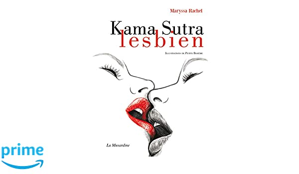 RACHEL MARYSSA TÉLÉCHARGER OUTRAGE