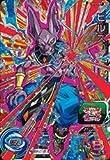 Super Dragon Ball Heroes SH02 - CP3 Virus CP