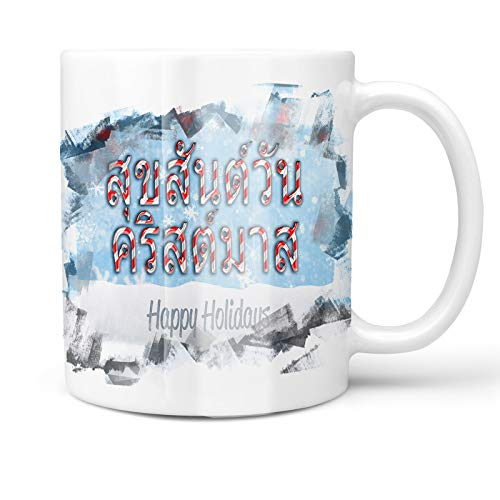 Neonblond 11oz Coffee Mug Merry Christmas in Thai from Thailand with your Custom Name