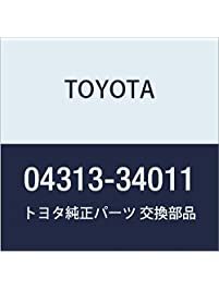 Toyota 04313-34011 Clutch Slave Cylinder Kit