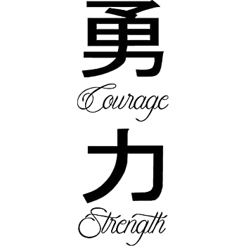 Amazon Creativesignsndesigns Courage Strength Chinese Symbols