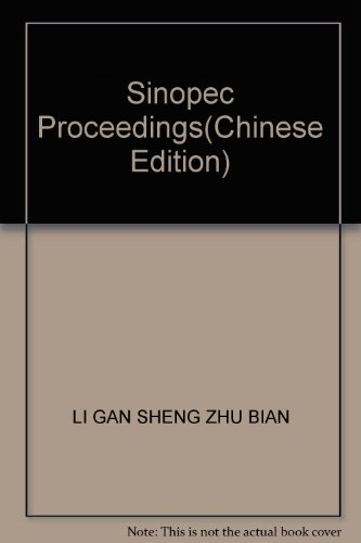 sinopec-proceedings