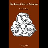 Sacred deer of Bulgarians