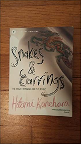 Snakes And Earrings Book