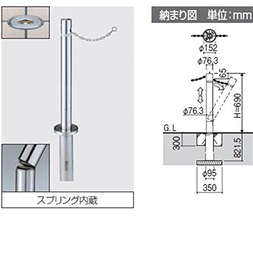 三協アルミ ビポール BNSB-60UDN φ60mm 中間柱用 上下式スプリング内蔵 チェーン内蔵型 B00DUB32YM