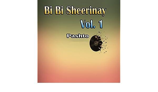 Bya De Pa Zulfano Ke by Fay Khan on Amazon Music - Amazon com