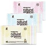 Natural Organic Premium Plain Wet Wipes Travel Pack, 100 count