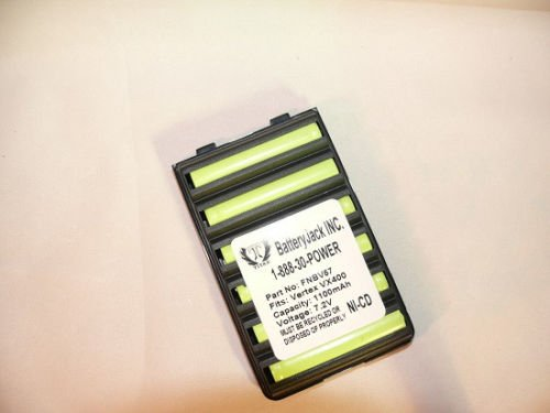 Titan Two Way Radio Battery BP36257 Fits Vertex FNB-V57 NiCD Replacement by banshee