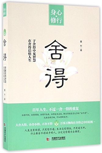 Pay and Gain (Chinese Edition)