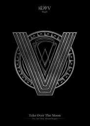 K-POP WayV - Take Over The Moon : Sequel, 2nd Mini Album incl. CD, 72pg PhotoBook, PhotoCard, CircleCard, Folded Poster