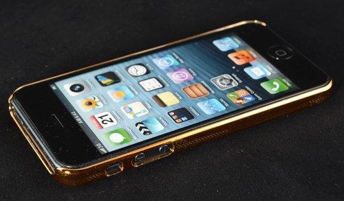 Gold Backcover Apple iPhone 5 Aluminium Gold 31 Cover Hülle Tasche Case Rückschale plt24