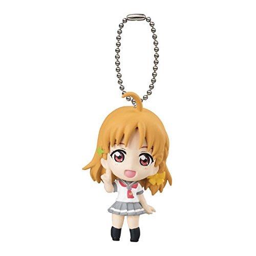 Love Live Sunshine Chika Takami in Uranohoshi School Uniform Costume Gashapon Capsule Key Chain Mini Figure Mascot 1.5inch Vol.01 Anime Art ()