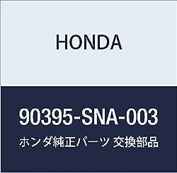 Honda Lock Flange Nut - 90395-SNA-003