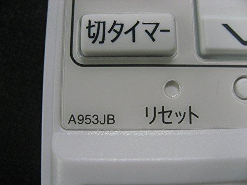 シャープ エアコンリモコン A953JB