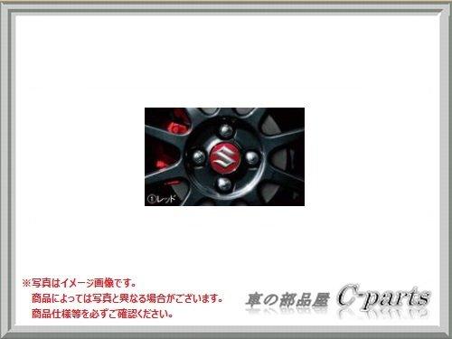 スズキ アルトターボRS【HA36S】 アルミホイールセンターキャップ【レッド】[99236-62R00-ZNB] B0796N43RL