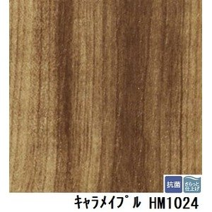 サンゲツ 住宅用クッションフロア キャラメイプル 板巾 約11.4cm 品番HM-1024 サイズ 182cm巾×3m B07PF8WS94
