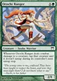 Magic: the Gathering - Orochi Ranger - Champions of Kamigawa