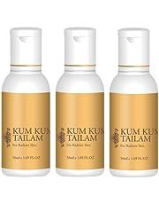 Kum Kumadi Tailam Oil for Radiant Skin 50 ml (Pack Of 3)